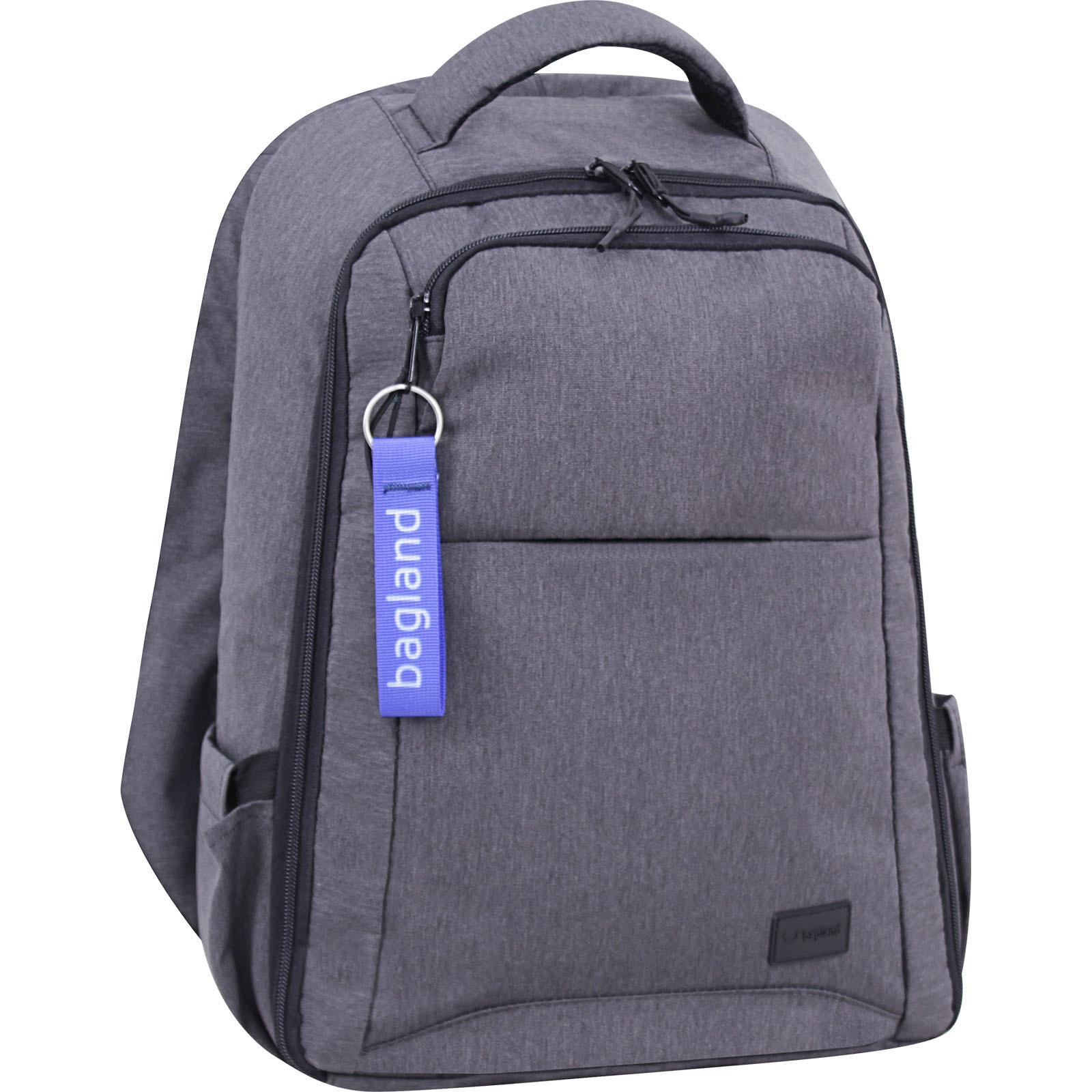 Мужские рюкзаки Рюкзак Bagland Бремен 23 л. Серый (0016569) IMG_7577-1600.jpg