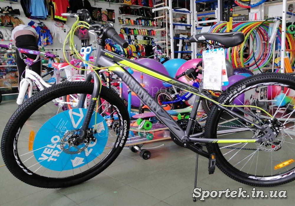 Графитово-желтый велосипед Discovery Attack DD 26 колеса, рама 13