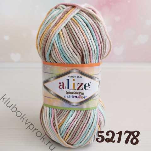ALIZE COTTON GOLD PLUS MULTI COLOR 52178,