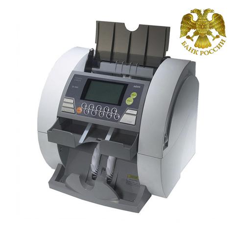 Счетчик-сортировщик банкнот SBM SB-2000