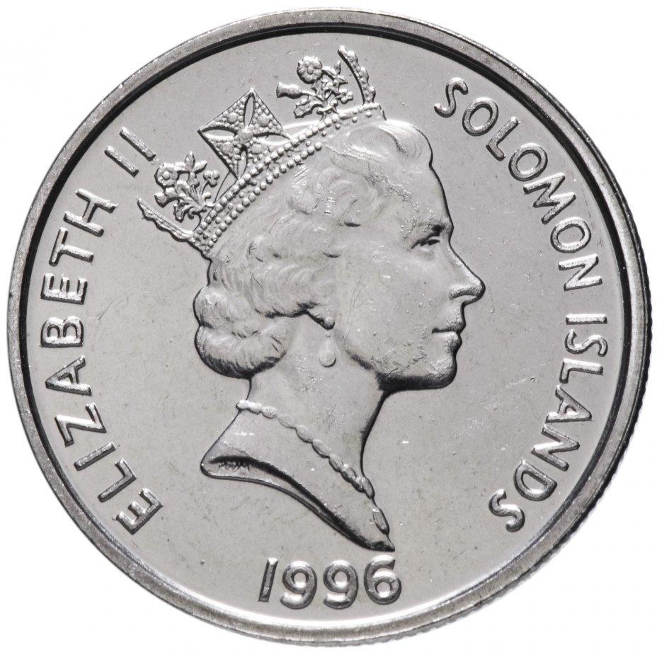 5 центов. Соломоновы острова. 1996 год. UNC