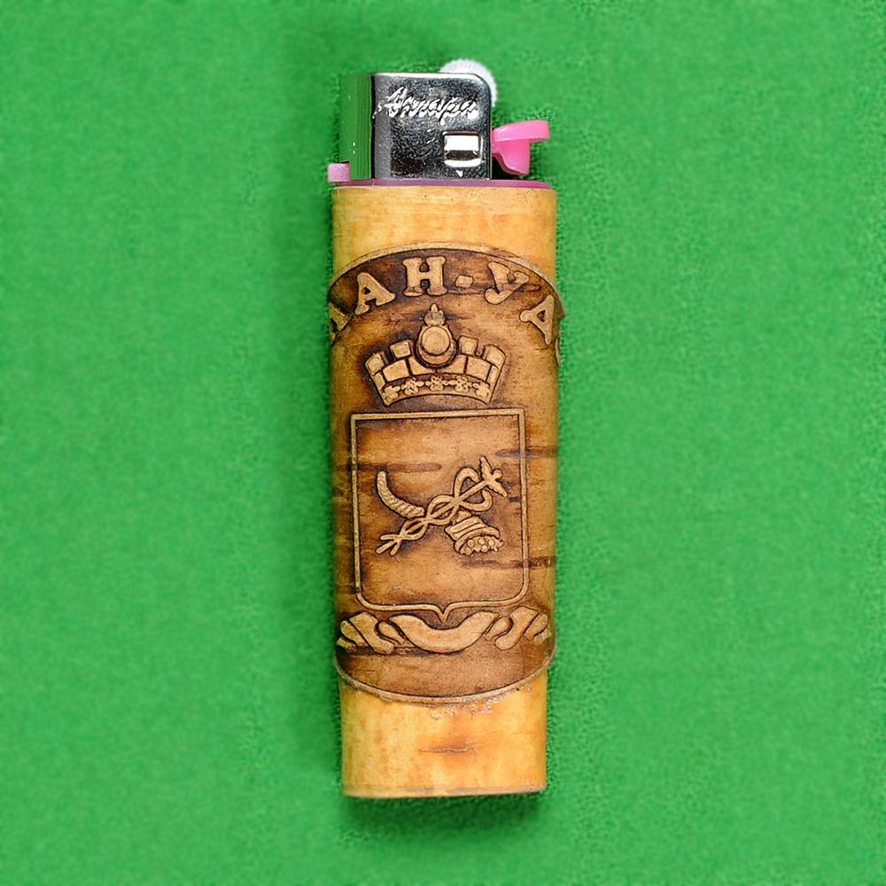 Зажигалка герб Улан-Удэ