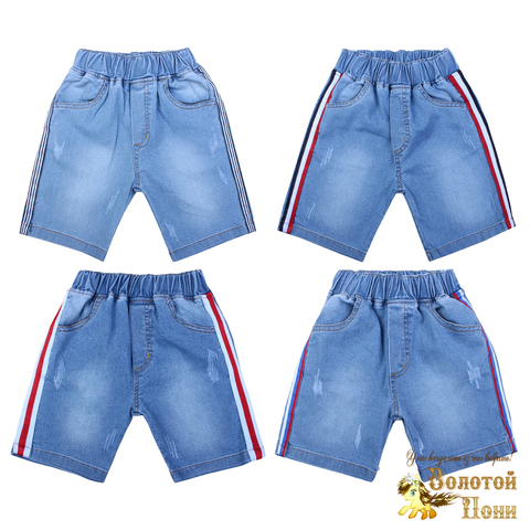 Шорты джинсовые мальчику (5-8) 210110-OP795