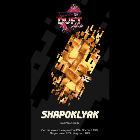 Табак Duft All-In Shapoklyak (Олл-Ин Шарлотка с Дыней) 100г