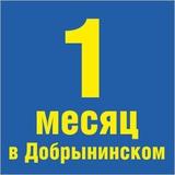 Карта на 1 месяц в CityFitness Добрынинский (club_msu)