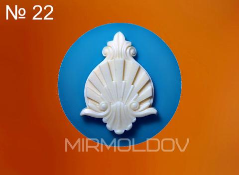 Силиконовый молд Декоративный элемент № 22