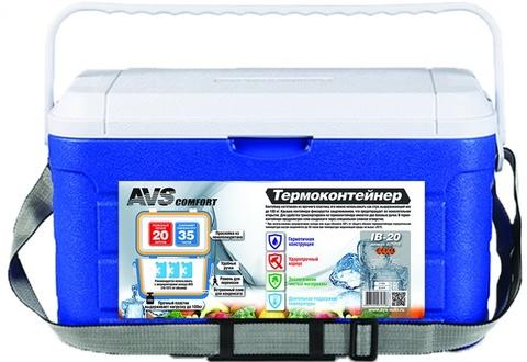 Изотермический контейнер (термобокс) AVS IB-20 (20 л.), синий