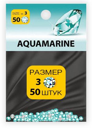 Стразы MILV MILV, стразы акриловые № 3 SS3 Aquamarine 50 шт (1 мм) strazy-milv-ss-3-aquamarine.jpg