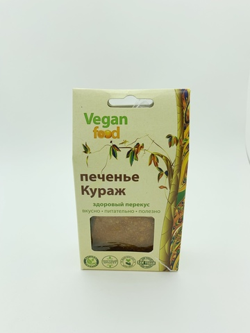 Печенье Кураж, Vegan Food,100 г