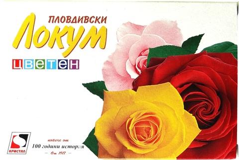 Лукум с ароматом розы, 140 гр.