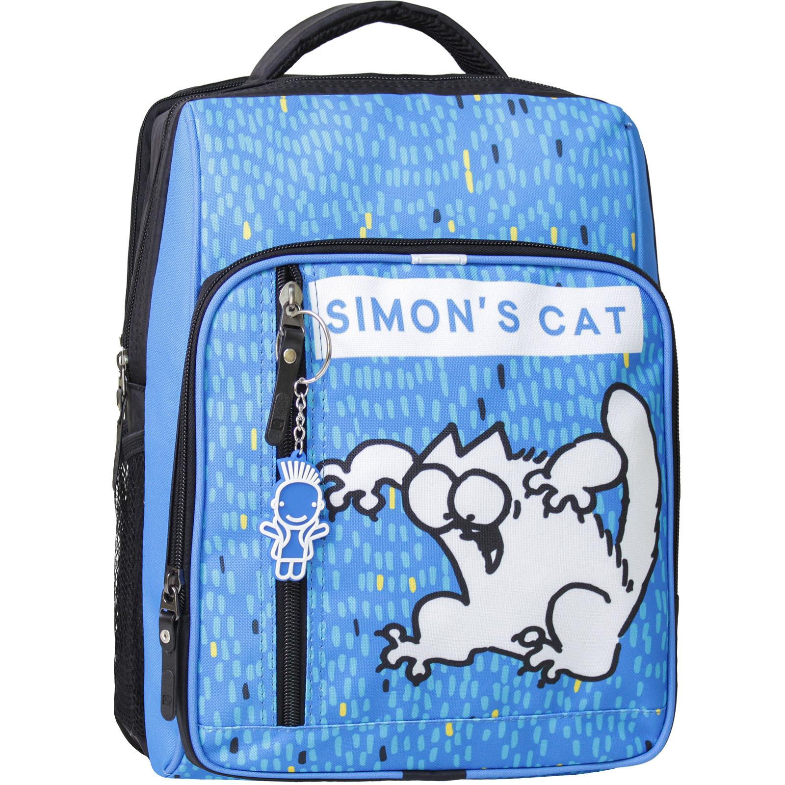 Школьные рюкзаки Рюкзак школьный Bagland Школьник 8 л. Черный 370 (0012870) IMG_5830-1600-370.jpg