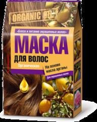 Маска для волос органическая на основе масла Арганы Блеск и питание окрашенных волос 3x30 мл, ТМ Фитокосметик