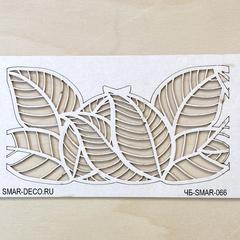 Чипборд ЧБ-SMAR-066