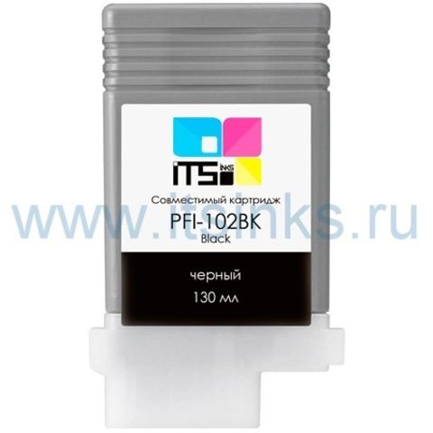 Картридж PFI-102BK 130 мл