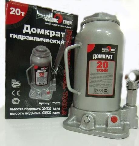 Домкрат 20т гидравлический, высота 242-452 (75020)