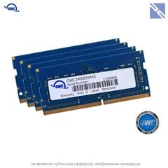 Комплект модулей памяти OWC 32GB для iMac 2017 набор 4x 8GB 2400MHZ DDR4 SO-DIMM PC4-19200 1.2V