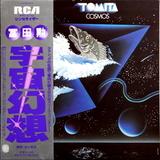Tomita / Cosmos (LP)