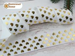 Лента репсовая золотые сердечки на белом 38 мм