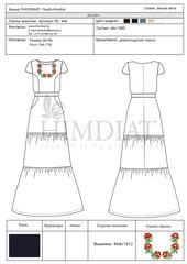 Эльвира. Платье женское PL-446