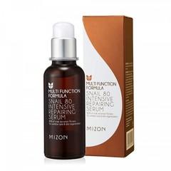 Mizon - Сыворотка для лица