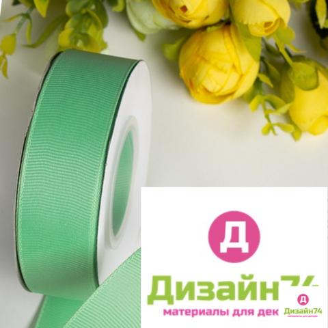 Лента репсовая 2,5см (светло-зеленый №238)