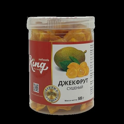 Джекфрут сушеный без сахара KING, 500 гр