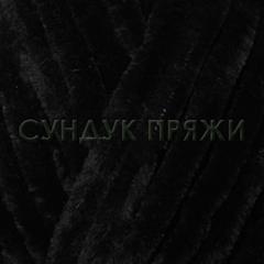 90011 (Черный)