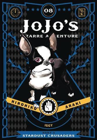 JoJo's Bizarre Adventure: Part 3 - Stardust Crusaders Vol.8 (На Английском языке)