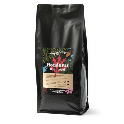 Кофе в зернах 1 кг Гондурас