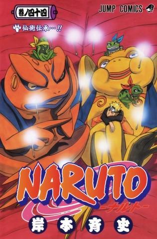 Naruto vol.44 (Japan Edition)