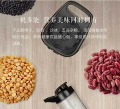 Стационарный блендер Xiaomi Circle Kitchen CD-BL01
