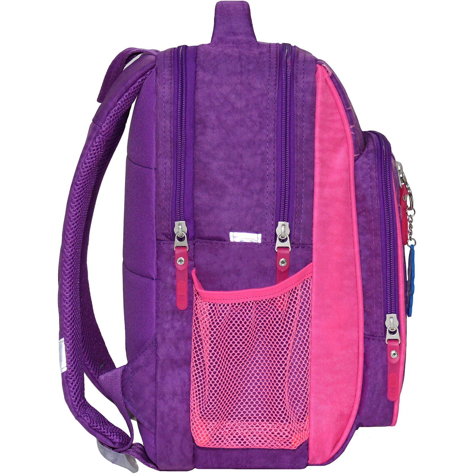 Рюкзак школьный Bagland Школьник 8 л. 339 фiолетовий 387 (00112702)