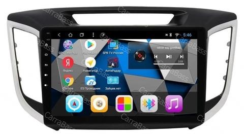Магнитола  Hyundai Creta (2016+) Android 11 2/16GB IPS модель CB3024T3