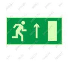 """Фотолюминесцентный знак Е11 """"Направление к эвакуационному выходу прямо"""" (правосторонний)"""