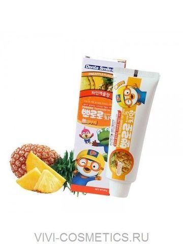 Детская зубная паста (ананас)   DENTA SMILE kids Pororo (90g)