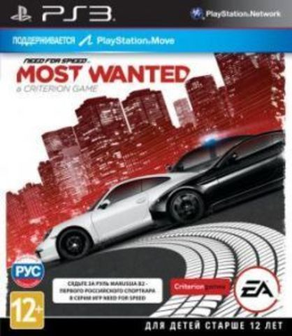 Need For Speed: Most Wanted (PS3, английская версия)