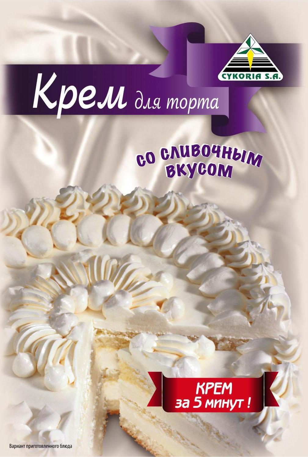 Крем для торта со сливочным вкусом, 15п х 100г