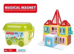 Магнитный конструктор Magical Magnet 106 дет.