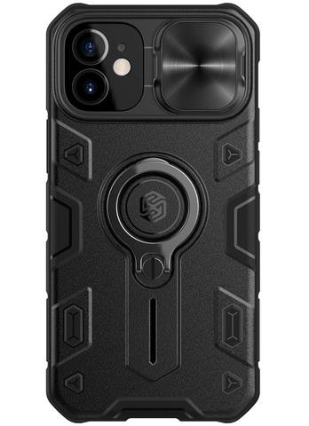 Чехол для iPhone 12 mini от Nillkin серии CamShield Armor Case с кольцом и защитной шторкой для задней камеры