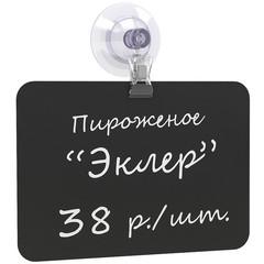 Держатель для ценника зажим-прищепка на присоске SC-46-CLAMP, 100 шт/уп
