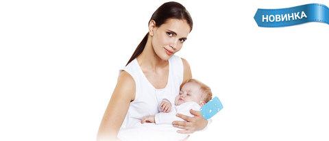 Подушка ортопедическая TRELAX Nanny для кормления грудью П29