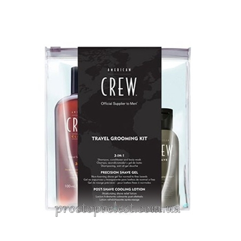 American Crew Travel Grooming Kit - Дорожний набір