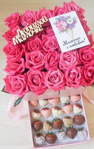 Шкатулка с розами и клубникой в шоколаде + топпер Мамочке