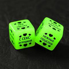 Кубики неоновые «50 оттенков страсти. Любовь без перерыва» 2 шт