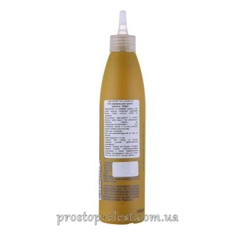 Rolland Una Hydrating Shampoo - Шампунь для сухих волос