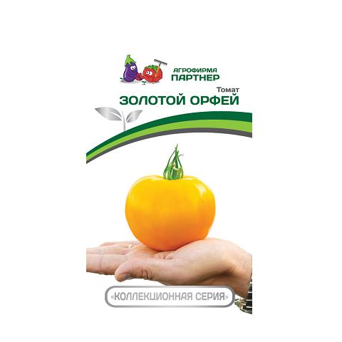Золотой орфей 0,05г 2-ной пак томат (Партнер)