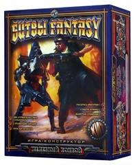 Набор Битвы Fantasy «Железный конвой»