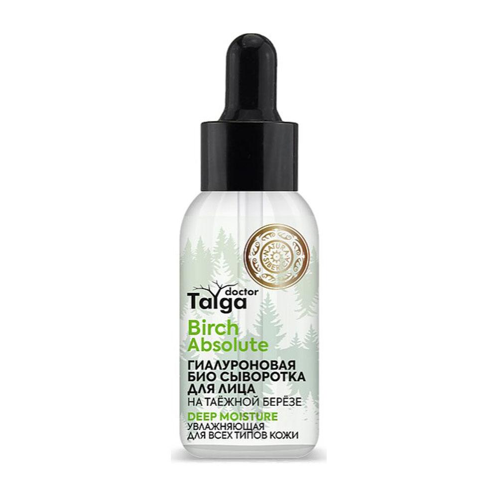 Сыворотка для лица Био Гиалуроновая увлажняющая для всех типов кожи Doctor Taiga