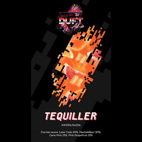 Табак Duft All-In Tequiller (Олл-Ин Коктейль Палома) 100г