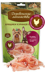 Деревенские лакомства для собак мини-пород Хрящики куриной грудки